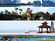 2019中国(湛江)国际时尚文化旅游周圆满成功!