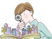 利好不断!2018城东买房机会来了 麒麟或成主力供应板块