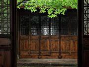 金义颐景园   艺术哲学与生活的和谐统一