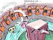 """郑州这些""""内购房""""是套路还是捡漏 看透更要说透"""