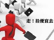 曝上周郑州8项目开盘价 小高层6800买不买
