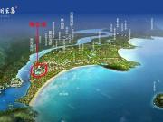 中海神州半岛在售:阿拉莫纳组团高层 总价85万/套起