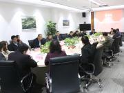 政企合力 共同推进 华耀城一期项目开工协调会召开