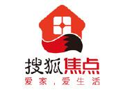 上周南昌3盘推新 中国铁建青秀城高层均价约11800元/平