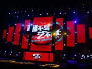 万家广场9月30日首届音乐灯光节圆满落幕!
