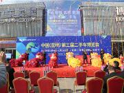 中国·昆明第三届二手车博览会盛大开幕