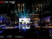 如何洞察生活本源,万科杭州以三个新项目实力诠释