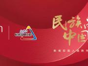 揭秘中国一年销售220000000000元的企业
