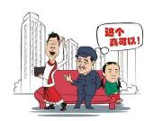 城东仙林买房季 地铁小镇纯新盘预计9月首开428套房源