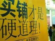 商铺投资不限购不限贷 三亚4大热门商铺一览