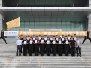 佳兆业物业集团(江苏)公司举行区域秩序骨干集训营活动