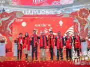 哈尔滨一家新商场开门迎客 邻近居平易近春节假期再添新去处