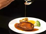 """【蓝宝石公园墅 】新鲜鲍鱼现场烹饪,极致鲜味""""鲍""""你满足!"""