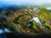安吉 【龙山庄园 】杭州后花园,完美的旅游度假别墅 【官网】