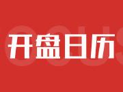 """上海预计47盘决战""""银十""""!国庆长假5个认筹+2个开盘"""