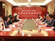碧桂园山东区域赠阅数千份新华社报刊助力乡村建设