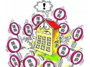 房地产投资,先看清市场风向