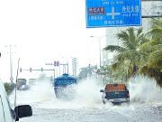 """海南岛启动暴雨模式 这些盘可防""""暴雨劫"""""""