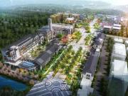 开维生态城项目在售:生态园林大盘 均价25000元/㎡