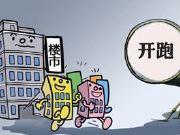 """剧透!下半年清江浦区多纯新盘将入市 最期待的""""c位""""是哪个?"""