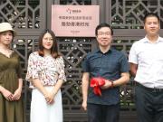 路劲香港时 光美好生活示范社区揭牌仪式圆满举行!