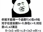 【荆门房产·凯旋湾】双12倒计时!优惠指南火热出炉