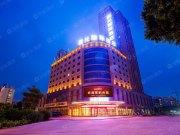 鼎元国际酒店项目在售:周边配套完善 均价为7880元/平米