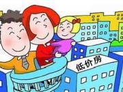 新房住宅均价≤2.7万/平!深圳下半年迎来一大波刚需盘