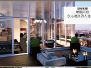 中电北海大都会:新推二期房源 价格7800元/平带装修
