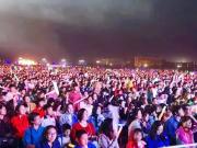 空前盛会 | 颍上富力城老狼群星演唱会圆满落幕
