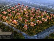华贸公园郡整体均价25000元/平米 只剩少量房源