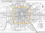 北京十年发展,居然离不开这条路?