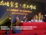 【滁州龙蟠明珠广场】为什么本地人都看好?原因在哪里?