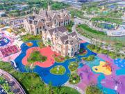 赋能城市新发展,滨海恒大文化旅游城6月27日盛大开盘