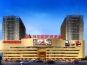 湛江义乌联手欧亚达,打造中高端大型建材家居购物中心