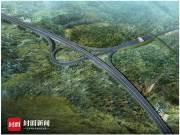 四川首条高原高速公路即将开建 平均海拔超过3300米