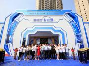 """碧桂园•未来城   """"未来号""""示范区开放,圆满成功!"""