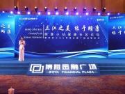 颐康小站!西宁博雅金融广场联合专家开启社区养生新模式