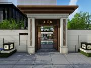 溯中式本源,锻淬中国合院