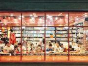 书店是一座城市的灵魂收容所