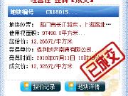 """海门七月楼市打破沉寂再起波澜 """"北上海"""" 优质房源盘点"""