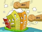 300万置业江北核心CBD!两大限价盘9月加推709套精装房