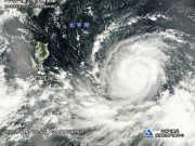 """防城港市启动各项措施应对强烈台风""""山竹"""