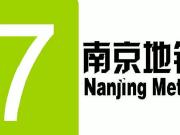 南京地铁7号线已全线开建 尧化门纯新盘将现房销售