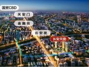"""市场需求转变 北京商办市场""""由售转租""""?"""