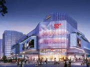 """南京雨花世茂52+精致空间设计:小而美的社区商业""""奇趣魔盒"""""""