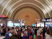 北京秋季房展旅居云南成新诉求 超46%的观展客户意向入滇