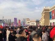 唐冶再火一把!  和润·尚东企业公馆门口奥特莱斯盛大开业!