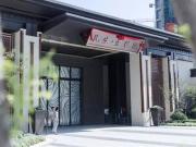 民生·壹號院4#楼全面加推 引领一个时代的奢适大宅