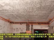 铂瓷七星级工艺|家装水电施工细节全解析